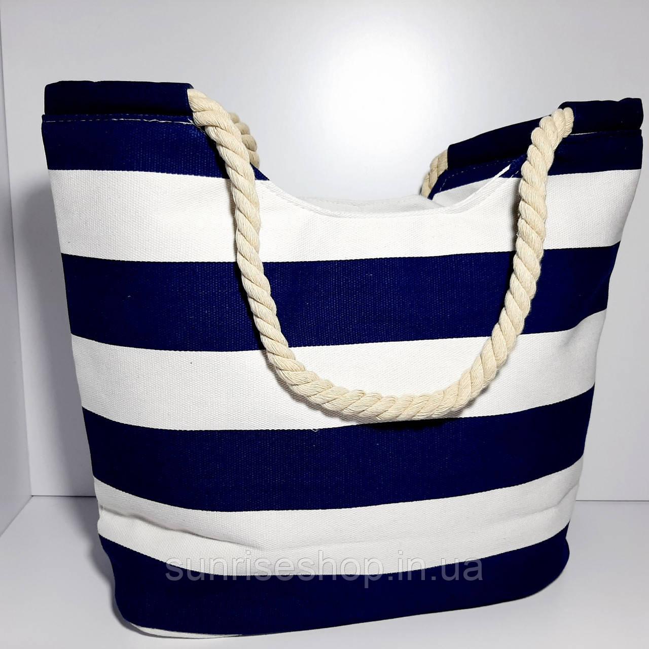 Пляжная сумка тёмно синяя  полоса опт