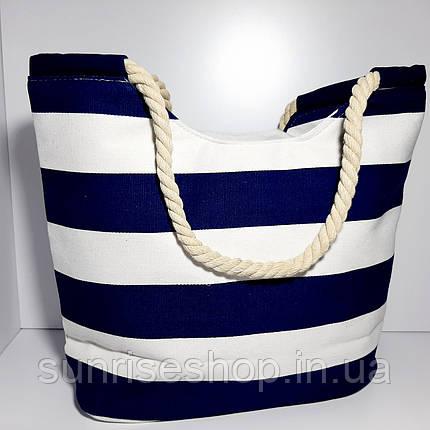 Пляжная сумка тёмно синяя  полоса опт, фото 2