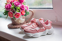 Кросовки,Kimboo розовые (54)