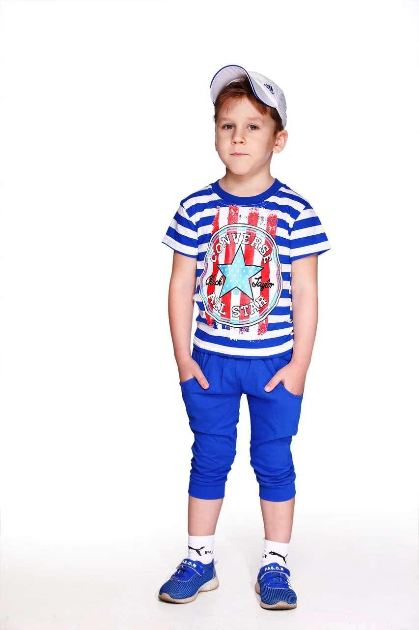 Детский костюм Americano