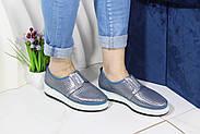 Шкіряні мокасини Туреччина Aras Shoes K6L-14477-BLUE, фото 7