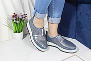 Шкіряні мокасини Туреччина Aras Shoes K6L-14477-BLUE, фото 8