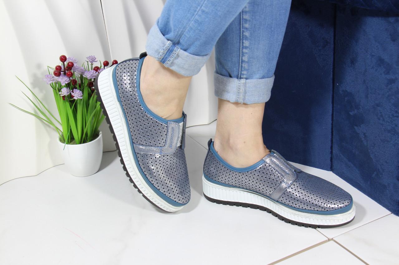 Шкіряні мокасини Туреччина Aras Shoes K6L-14477-BLUE