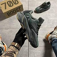 🔥 РЕФЛЕКТИВ 🔥 Кроссовки Adidas Yeezy Boost 700 Teal Blue 🔥 Адидас Изи Буст 700 🔥 ВИДЕО ОБЗОР 🔥