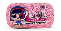 L.O.L. Surprise Under Wraps, L.O.L. Surprise Under Wraps