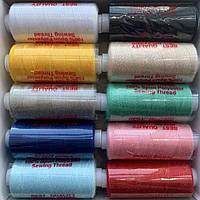 Набір ниток 40/2 (400Y) 10 кольорів