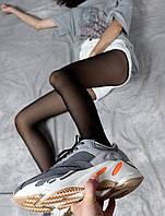 🔥 Кроссовки Adidas Yeezy Boost 700 Magnet Gray 🔥 Адидас Изи Буст 700 🔥 Адидас мужские кроссовки