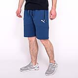 Чоловічі трикотажні шорти PUMA, кольору хакі., фото 5