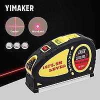 Лазерный уровень с рулеткой Laser Level Pro3 / Рулетка универсальная 5,5 м, Лазерний рівень з рулеткою Laser Level Pro3 / Рулетка універсальна 5,5 м