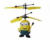 Летающий Миньон, игрушка летающий миньон, летающий миньон видео, игрушка миньон летающий