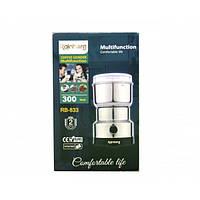 Кофемолка электрическая жерновая Rainberg RB-833, кофемолка RB-833, Rainberg, Кофемолка электрическая