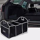 "Сумка - органайзер в багажник автомобиля. Органайзер для авто ""Car Boot Organiser"". ave, фото 8"