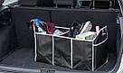 "Сумка - органайзер в багажник автомобиля. Органайзер для авто ""Car Boot Organiser"". ave, фото 9"