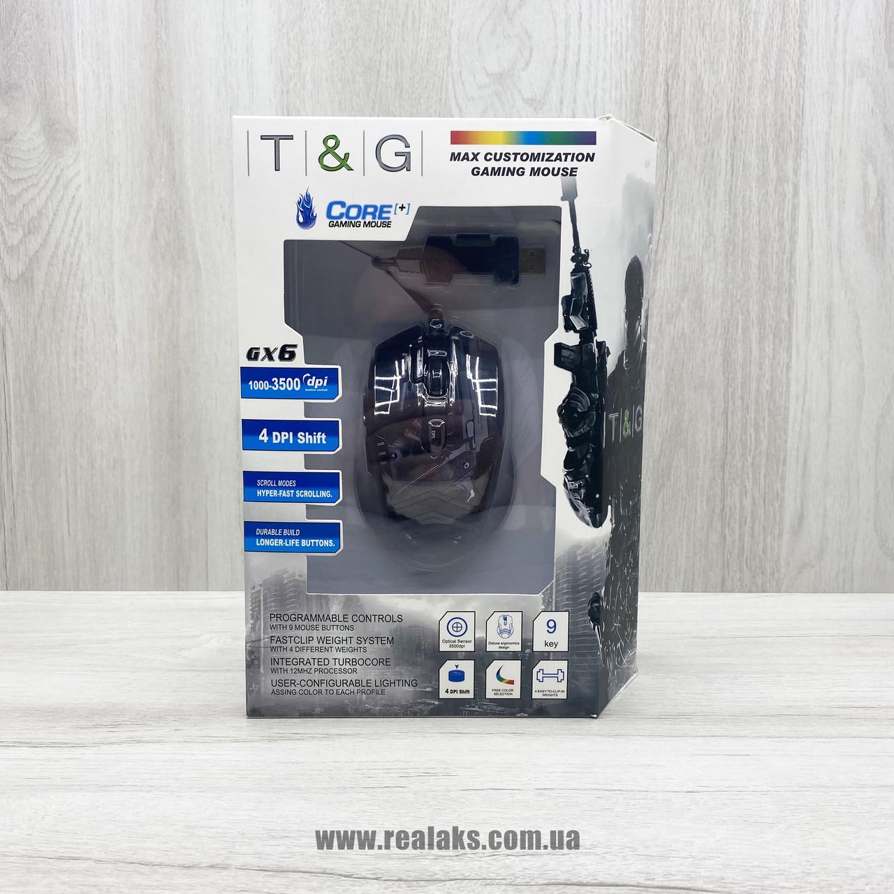 Комп'ютерна мишка провідна T&G GX6 (чорна)