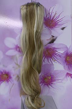 Волосся штучні на заколках золотистий з білим меліруванням