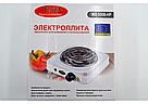Электроплита 1 комфорка, спиральная, WimpeX WX-100B-HP, мощная плита ave, фото 5