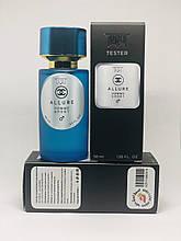 Tester мужская туалетная вода Chanel Allure Homme Sport 58 ml ОАЭ (реплика)