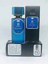 Тестер чоловічий парфум 58 мл (репліка)