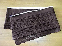 Довяз Ажурные Ромбы (шоколад) 16 см (арт. 2309)