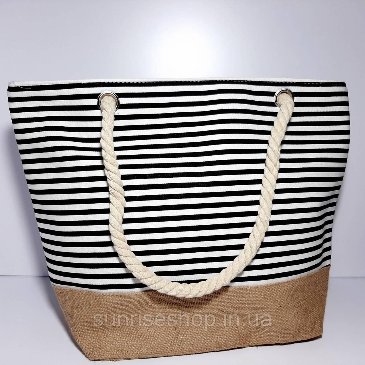 Пляжная сумка чёрная полоса опт