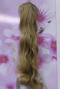 Волосы искусственные термоволокно на заколках золотистый