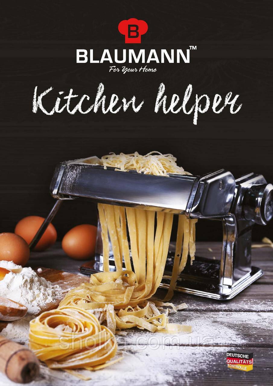 Лапшерезка ручная Blaumann Gourmet Line BL 3265