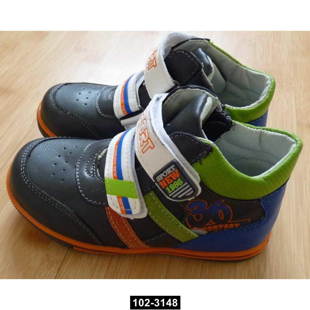 Демисезонные ботинки мальчику, 24 размер, 102-3148