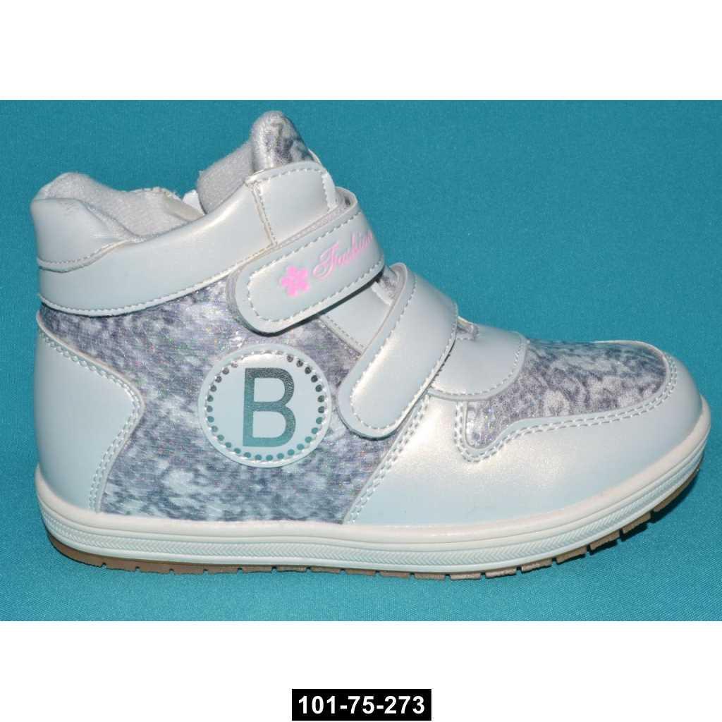 Демисезонные ботинки для девочки, 30 размер / 19.1 см, супинатор, кожаная стелька, 101-75-273
