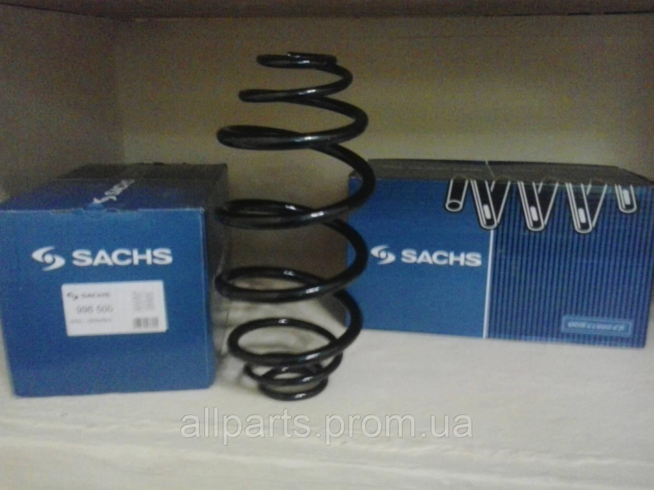 Пружины Sachs (производитель ZF Германия)