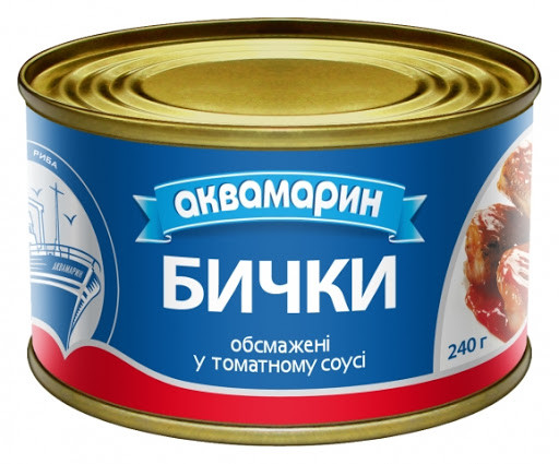 Бычки обжаренные  в томатном соусе 240 грамм ТМ Аквамарин