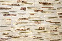 Гипсовая декоративная плитка (камень) Афина жёлтая с коричневым 0,25 кв.м.