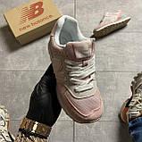 🔥 Кроссовки New Balance 574 Pink Suede Розовый 🔥 Нью Бэланс 🔥 Нью Беленс женские кроссовки🔥, фото 2