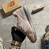🔥 Кроссовки New Balance 574 Pink Suede Розовый 🔥 Нью Бэланс 🔥 Нью Беленс женские кроссовки🔥, фото 3