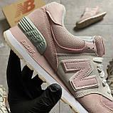 🔥 Кроссовки New Balance 574 Pink Suede Розовый 🔥 Нью Бэланс 🔥 Нью Беленс женские кроссовки🔥, фото 9