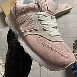 🔥 Кроссовки New Balance 574 Pink Suede Розовый 🔥 Нью Бэланс 🔥 Нью Беленс женские кроссовки🔥, фото 6