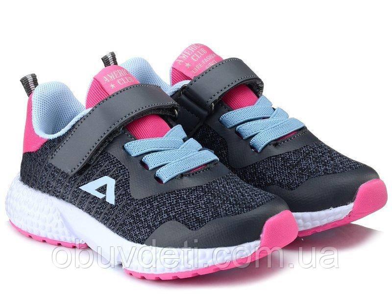 Качественные кроссовки для девочки american club 36 размер - 23,2 см