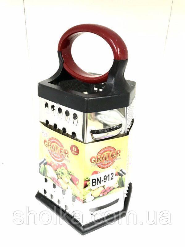 Терка Benson BN-912 24 см