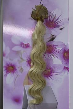 Штучні волосся на заколках термоволокно хвилясті блонд