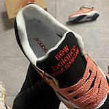 🔥 Кроссовки New Balance 1500 White Blue Голубой Белый Розовый 🔥 Нью Бэланс 🔥 Нью Беленс женские кроссовки🔥, фото 8