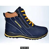 Зимние ботинки для мальчика, 33 размер / 22 см, подростковые утепленные кроссовки, 102-64-52