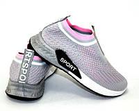 Трикотажные кроссовки для девочки в сером цвете, фото 1