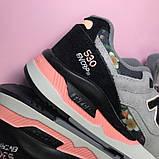Кроссовки New Balance 530 Encap Grey Black 🔥 Нью Бэланс 🔥 Нью Беленс женские кроссовки🔥, фото 8