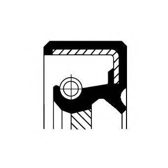 Сальник привода кпп Nissan 3818901G00