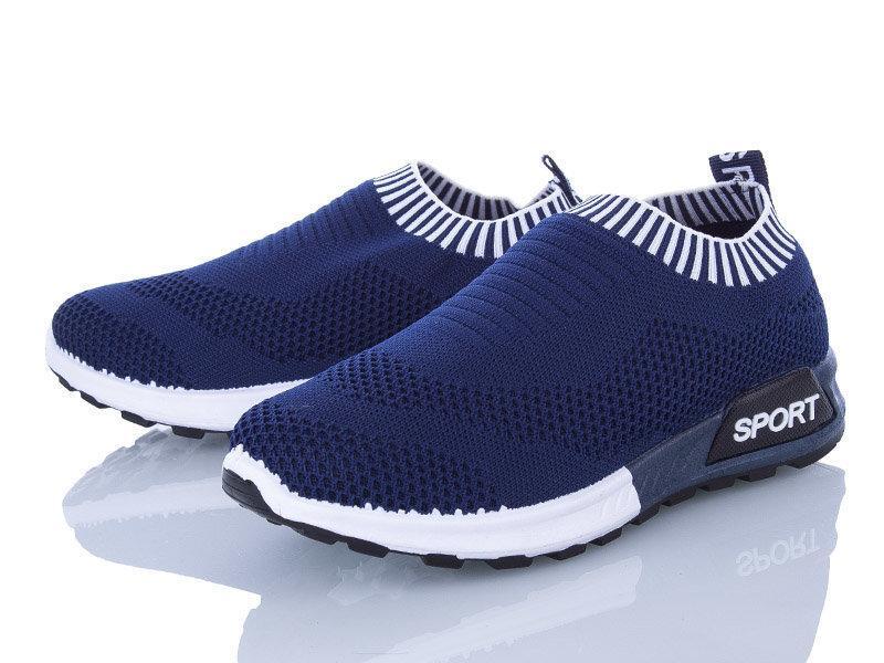 Синие трикотажные кроссовки для мальчика
