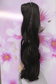 Волосся штучні на заколках термоволокно хвилясті темно коричневий