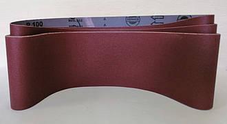 Шлифовальная лента Hermes RB320Х  150ммХ1220мм  Р100 на ткани для обработки твердых пород древесины