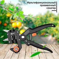 Прививочный секатор Titan Professional Grafting Tool с 3 ножами для обрезки и прививки деревьев
