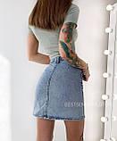 Юбка джинсовая женская 26, 27, 28, 29, 30, фото 4