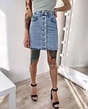 Юбка джинсовая женская 26, 27, 28, 29, 30, фото 3