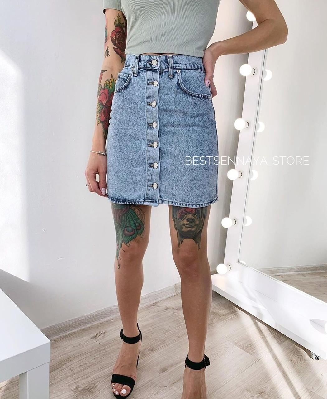 Юбка джинсовая женская 26, 27, 28, 29, 30